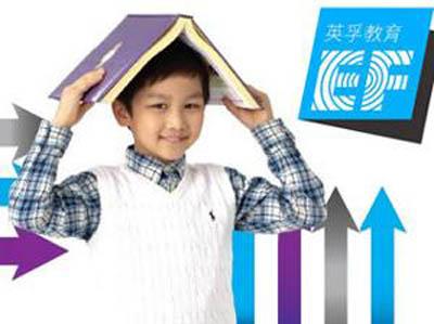 常熟英孚青少儿英语培训