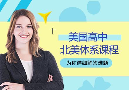 北京中育贝拉