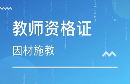 吴江博语培训