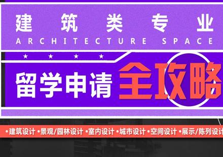 ACG国际艺术学校
